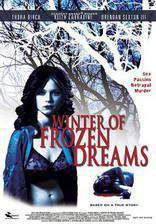 winter_of_frozen_dreams movie cover