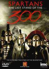 last_stand_of_the_300 movie cover