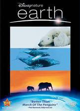 earth movie cover