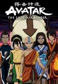 Avatar: The Last Airbender movie cover