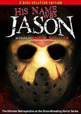 his_name_was_jason_30_years_of_friday_the_13th movie cover