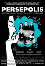 persepolis movie cover