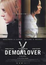 demonlover movie cover