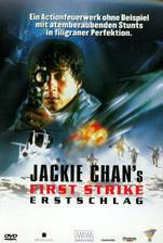first_strike_1996 movie cover