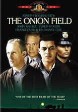 the_onion_field movie cover