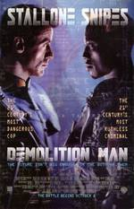 demolition_man movie cover