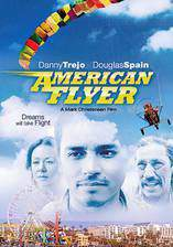 american_flyer movie cover