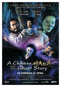 A Chinese Ghost Story main cover