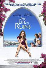 my_life_in_film movie cover