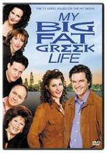 my_big_fat_greek_life movie cover