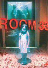 room_33 movie cover
