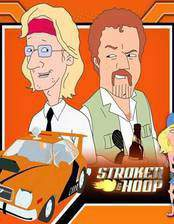 stroker_and_hoop movie cover