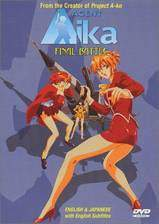 agent_aika movie cover