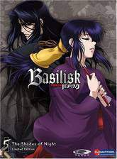 basilisk_koga_ninpo_cho movie cover