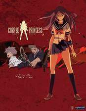 corpse_princess_part_one_aka_shikabane_hime_aka movie cover
