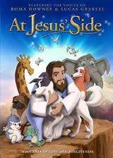 at_jesus_side movie cover