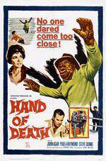 hand_of_death movie cover