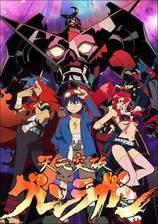 tengen_toppa_gurren_lagann movie cover