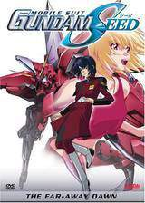 mobile_suit_gundam_seed movie cover