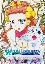 el_hazard_wanderers movie cover