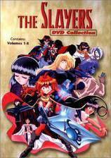 the_slayers movie cover