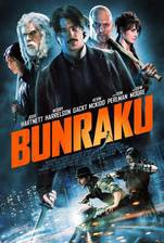 bunraku movie cover
