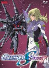 gundam_seed_destiny movie cover