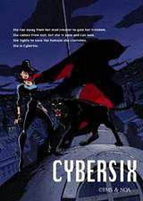 cybersix movie cover