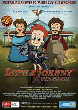 little_johnny_the_movie movie cover