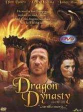 dragon_dynasty movie cover
