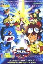 digimon_adventure_02_digital_monsters movie cover