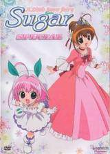a_little_snow_fairy_sugar movie cover