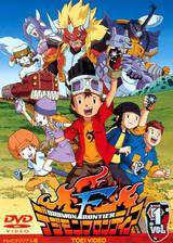 digimon_frontier movie cover