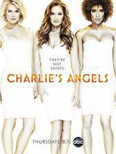 charlie_s_angels_2011 movie cover