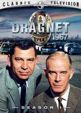 dragnet_1967 movie cover