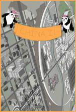 china_il movie cover