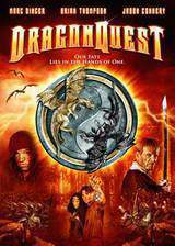 dragonquest movie cover