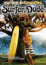 surfer_dude movie cover