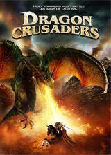 dragon_crusaders movie cover