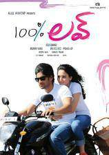 100_love movie cover