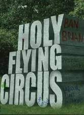 holy_flying_circus movie cover