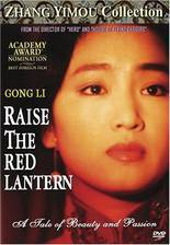 raise_the_red_lantern movie cover
