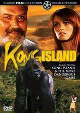 king_of_kong_island movie cover