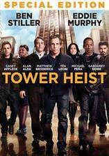 tower_heist movie cover