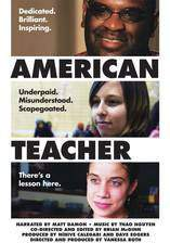 american_teacher movie cover