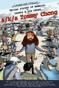 A/k/a Tommy Chong main cover