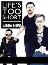 life_s_too_short_2011 movie cover