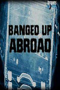 Banged Up Abroad main cover
