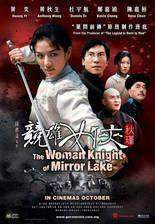 the_woman_knight_of_mirror_lake movie cover