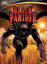 black_panther movie cover